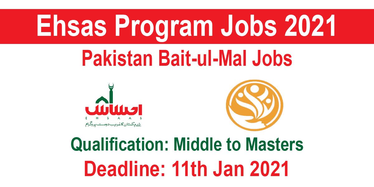 Ehsaas Program Jobs