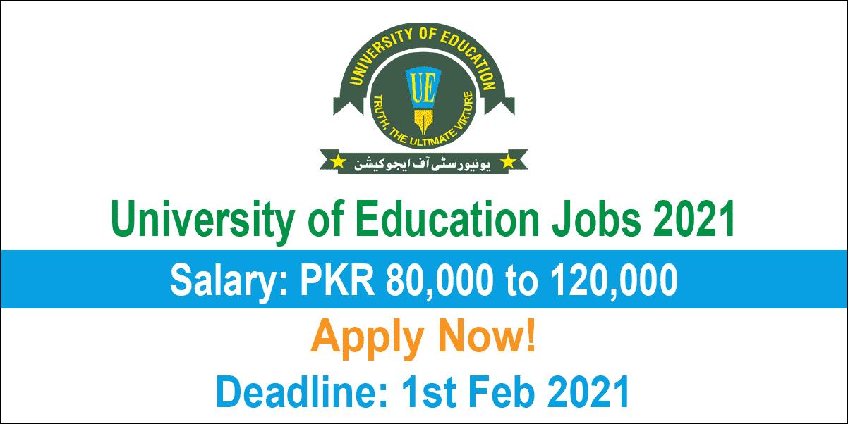 University of Education Jobs