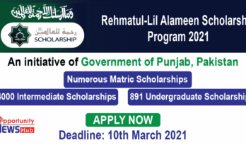Rehmatul-Lil Alameen Scholarship