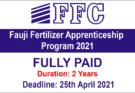 Fauji Fertilizer Apprenticeship Program